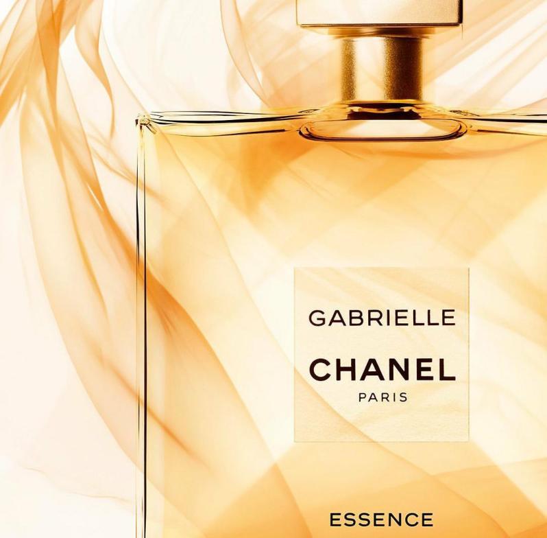 chanel nuevo perfume